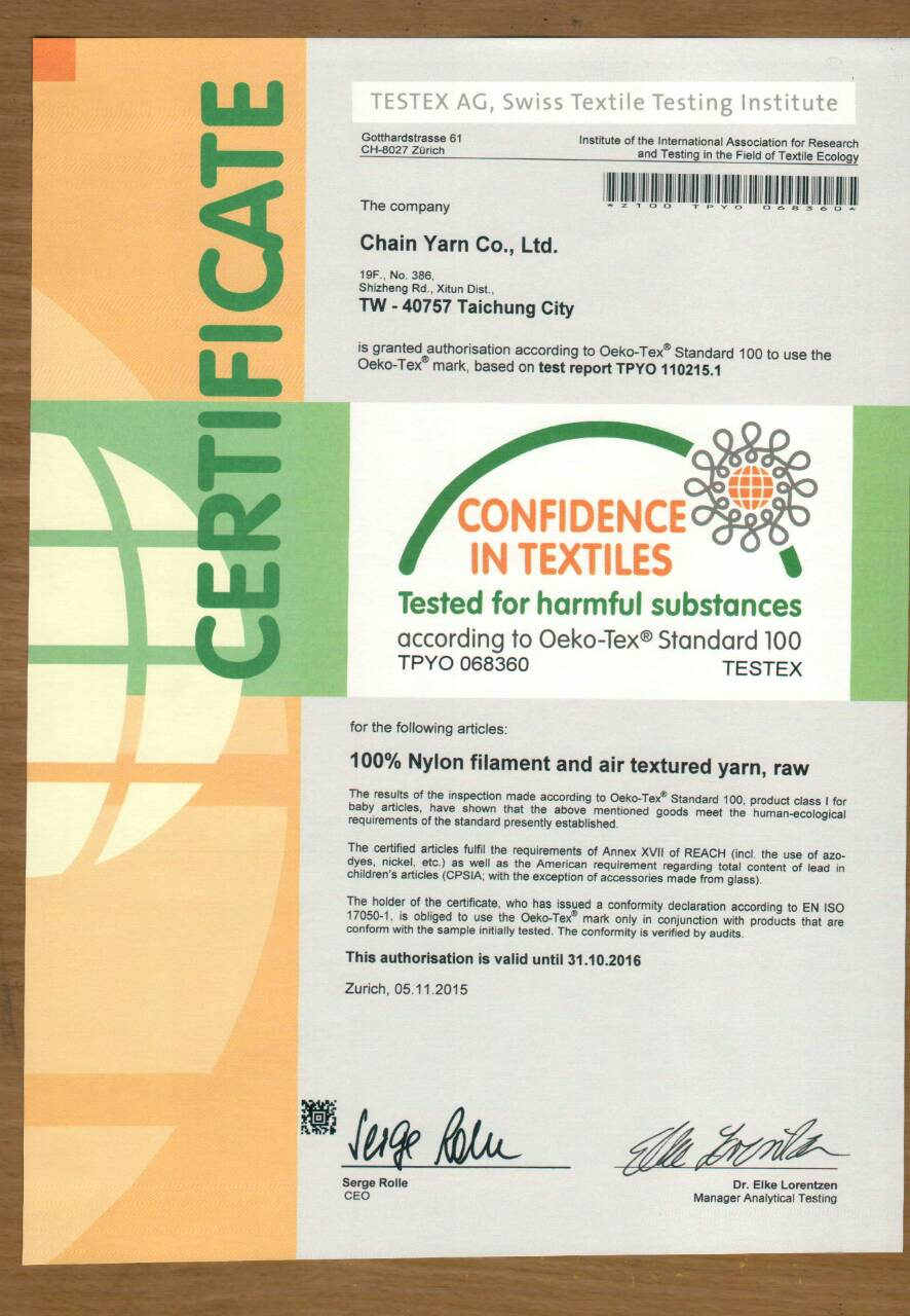 Certificate core competence chain yarn corporation the professional the certificate of project quality management 1betcityfo Images